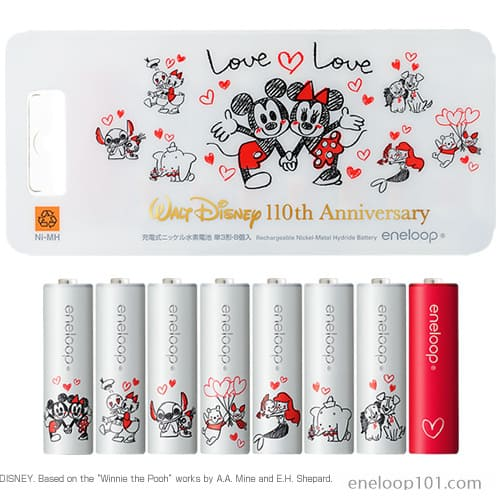 White disney batteries with characters