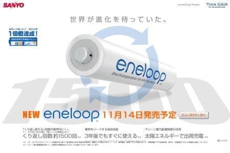 eneloop venting holes