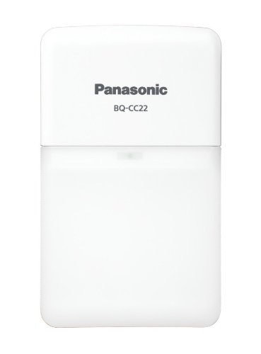 Panasonic BQCC22 with lid