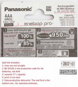 fake eneloop pro package