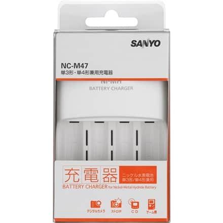 Sanyo NCM47 charger