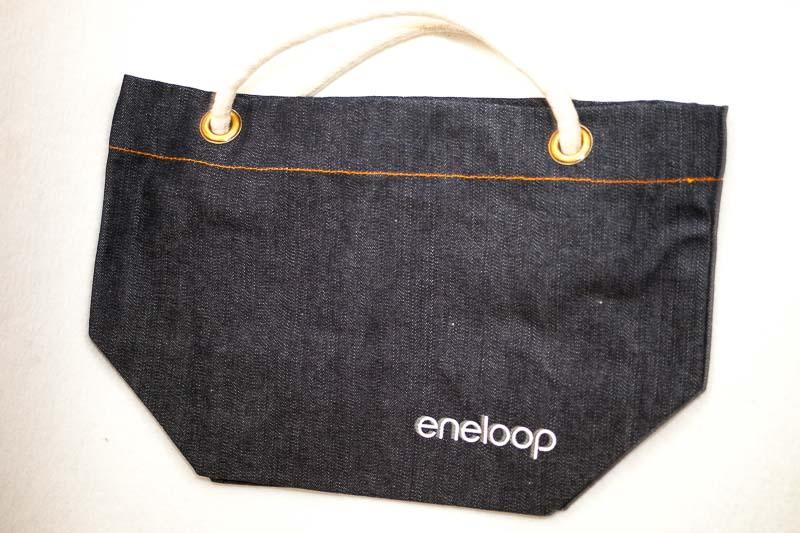 eneloop-bag