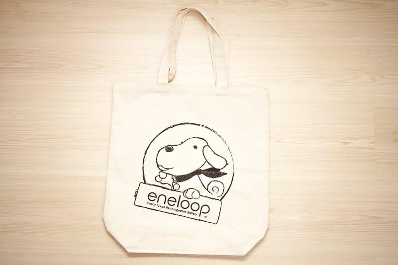 eneloop-shopping-bag