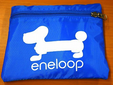 Blue eneloopy bag