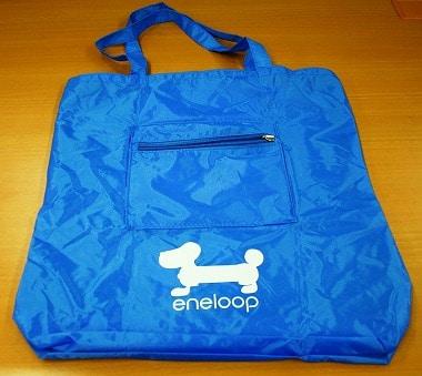 blue eneloop bag